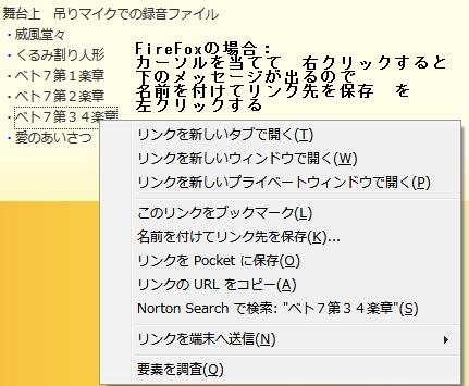 i517-ファイル保存